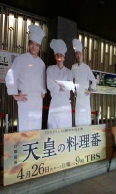 番 天皇 の モデル 料理